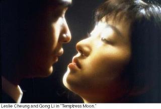 Leslie Cheung, Gong Li in 'Le tentazioni della luna', 1996
