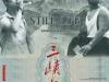 Still Life (Sanxia haoren), 2006,