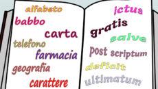 """La Ruota dedicherà una serata, venerdì 21 aprile 2017 alle ore 20.45 presso la Villa Ronzani di Giai di Gruaro, alle cosiddette """"lingue morte"""", greco e latino, per dimostrare, al contrario, che esse sono vive e vitali e continuano ad influenzare la nostra lingua quotidiana. Questo compito è affidato ad un giovane e brillante studioso, il dott. Roberto Coden, laureato in Lettere classiche all'Università di Udine, il quale svolgerà appunto una relazione dal titolo """"La riscoperta dell'antenato. Il greco e il latino nel nostro lessico quotidiano"""". L'argomento si presta a solleticare curiosità e a coinvolgere tutti in un giocoso viaggio, […]"""