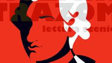 """COMUNICATO STAMPA L'associazione culturale """"La Ruota"""" è lieta di replicare la lettura scenica, con interventi musicali, """"TrazomMozartTrazom"""" SABATO 18 MAGGIO 2019 – ore 20.45 all'Antico Teatro Sociale Gian Giacomo Arrigoni di San Vito al Tagliamento. A più di 250 anni dalla nascita di uno dei più grandi geni musicali di tutti i tempi, l'associazione culturale """"La Ruota"""" di Gruaro è lieta di celebrare il talento e la creatività di questo famoso compositore salisburghese con una lettura scenica a più voci dal titolo TrazomMozartTrazom , titolo che nasce dallo scherzo linguistico – inversione delle lettere del suo cognome – adoperato talvolta […]"""